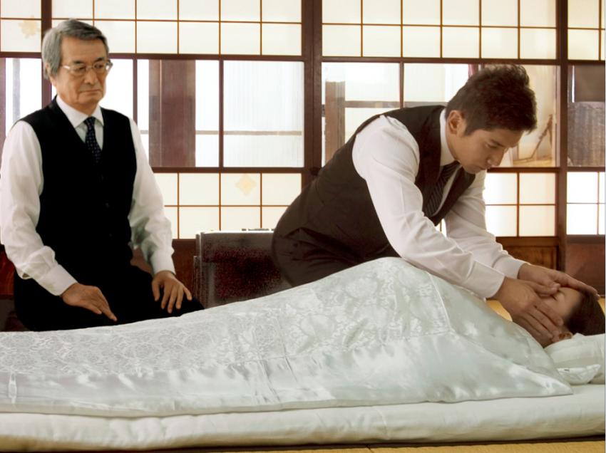 รีวิว: ออกเดินทาง (ญี่ปุ่น 2008)