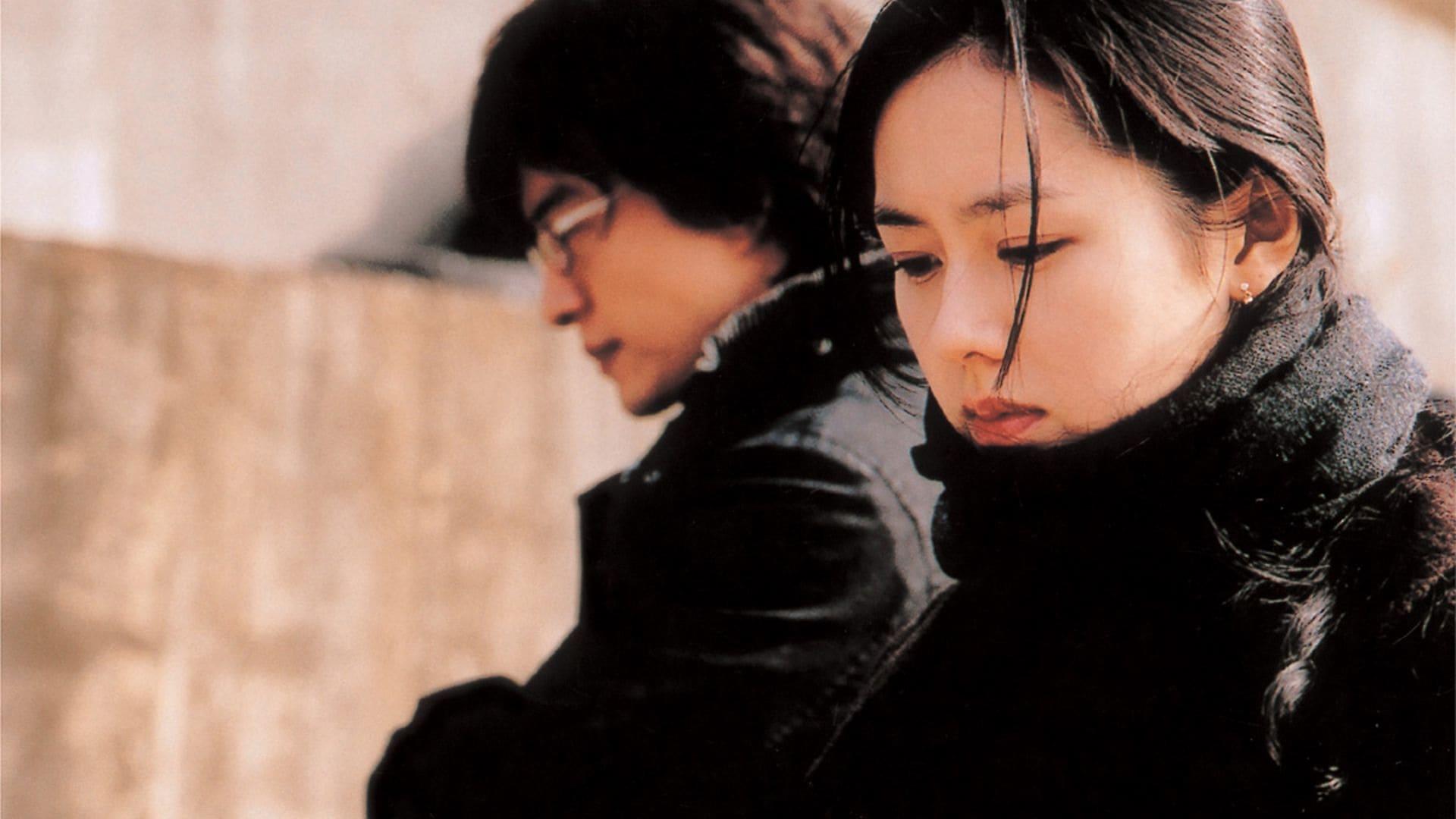 รีวิวหนังเรื่องApril Snow (2005) Movie